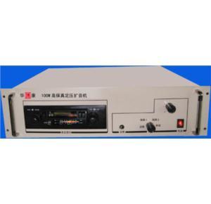 100W高保真扩音机
